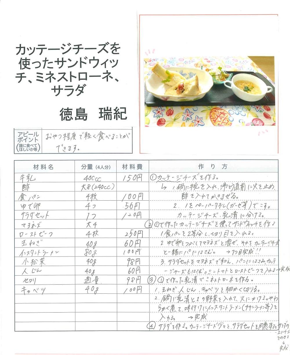 使っ た を 料理 牛乳 牛乳のレシピまとめ:ご飯からデザートまで!牛乳でまろやか料理